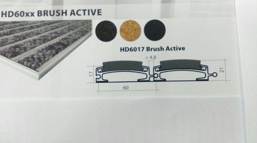 HD60 Brush Active - мокетени вложки с монофилни влакна BRA